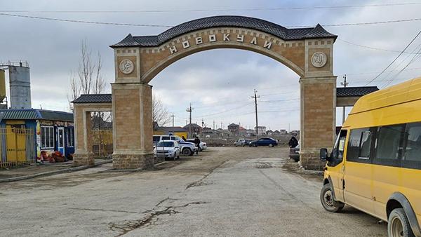 Дагестанское село Новокули пережило не одну трагедию