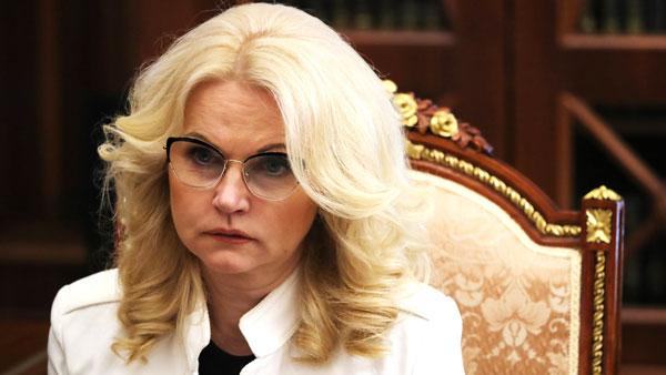 Назван возможный срок снятия ограничений из-за COVID-19 в России