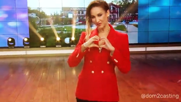 Бузова объявила о возвращении шоу «Дом-2»