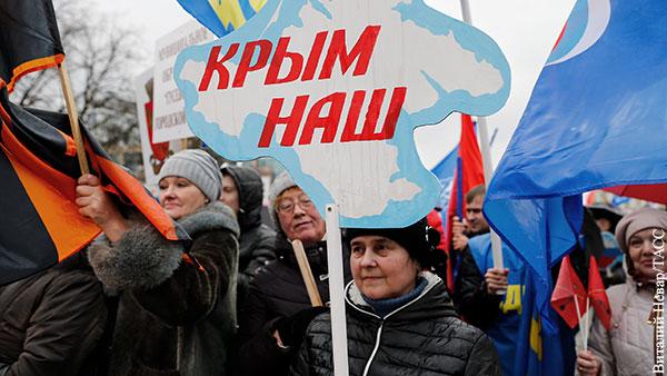 Москва назвала стратегию Киева по «деоккупации» Крыма посягательством на территориальную целостность России