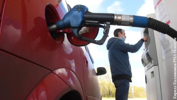 Экономика: Почему бензин в России оказался без защиты