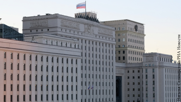 В Минобороны заявили о начале ментальной войны США против России