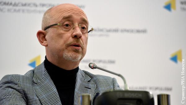Эксперт объяснил отказ Киева продолжать переговоры в Минске