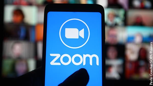 Эксперт: Запрет доступа к Zoom для госучреждений пойдет России на пользу