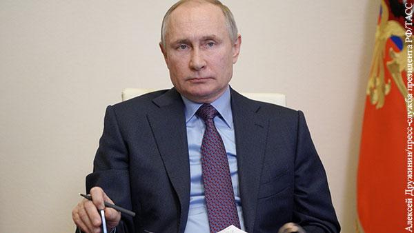 Путин назначил врио главы Тувы слушателя школы губернаторов ВШГУ