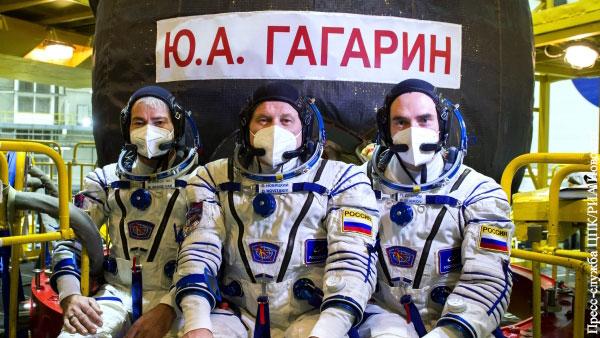 Корабль Ю.А. Гагарин пристыковался к МКС