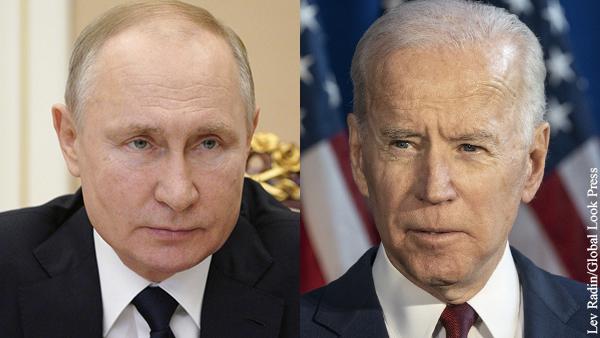 Президенты России и США должны встретиться на нейтральной территории