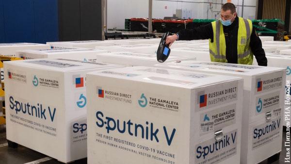 Финляндия начала переговоры с Россией о поставках Спутника V