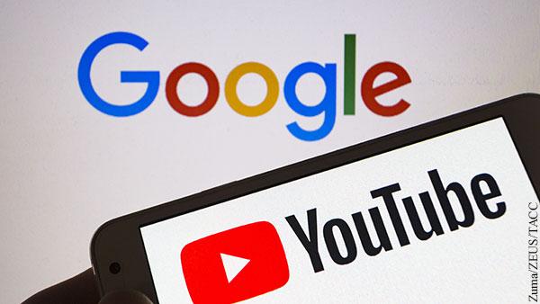 В России завели дело на Google из-за злоупотреблений в YouTube