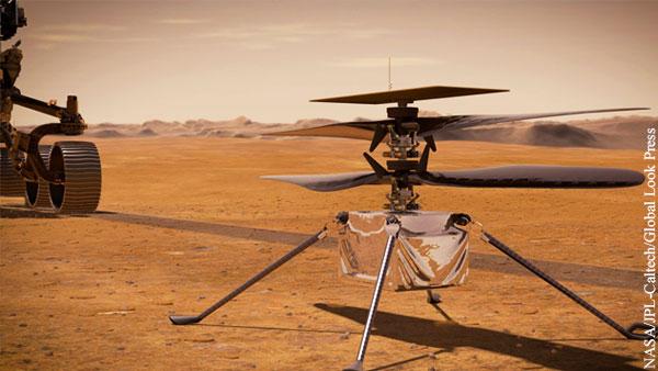Эксперт оценил перспективы создания пригодной для жизни атмосферы на Марсе