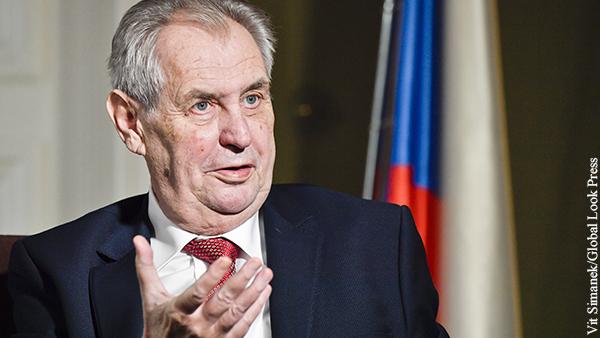 В мире: Президент Чехии сделал неожиданный ход в конфликте с Россией