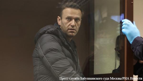 Навальный попросил провести суд скорее, так как у него обед
