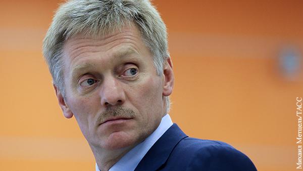 Кремль: Россия не будет терпеть то, что сейчас творят в Чехии