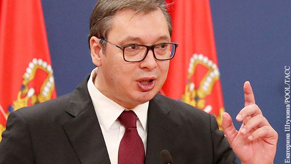 В мире: Евросоюз шантажирует Сербию Россией