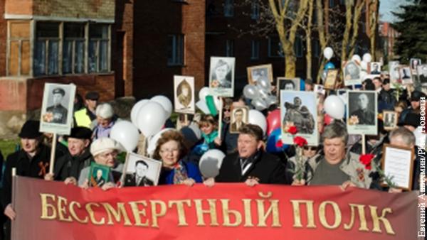В Эстонии отменили акцию Бессмертный полк