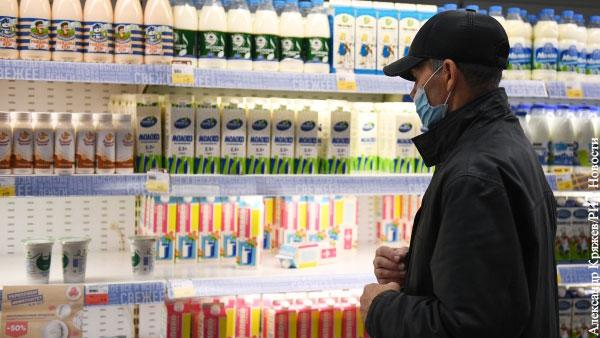 Россиян предупредили о подорожании ряда продуктов