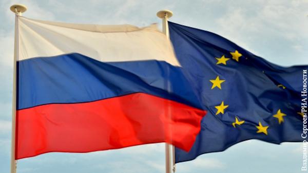 Немецкий эксперт объяснил решение ЕС не обострять отношения с Россией