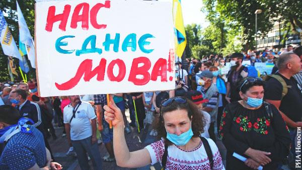 Суд в Киеве разрешил правительству изменить написание российских фамилий