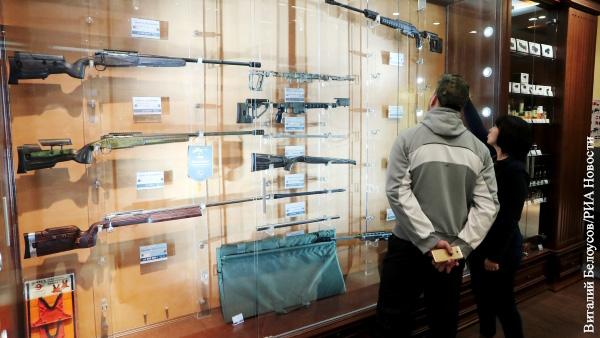 Возраст для владения оружием предложено повысить