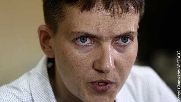 Савченко пожаловалась на низкую «стоимость» украинцев в Европе