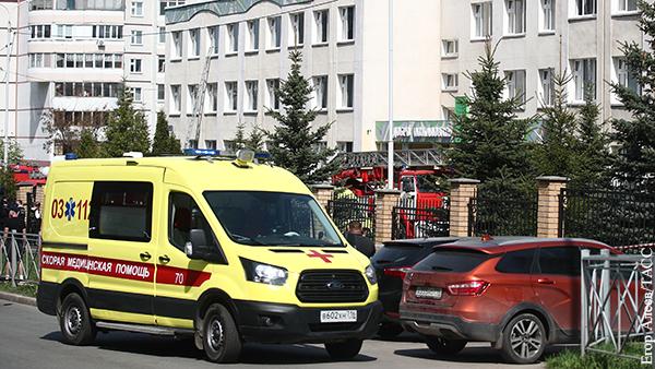 Уточнено число пострадавших при стрельбе в школе в Казани