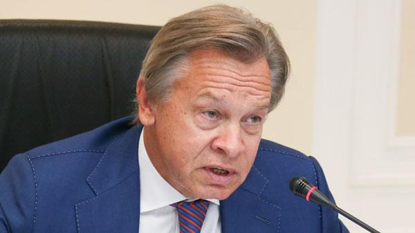 Пушков объяснил высылку пресс-секретаря посольства США из Москвы