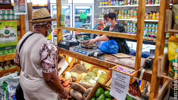 В мире: Цены на еду накручивают глобальные спекулянты