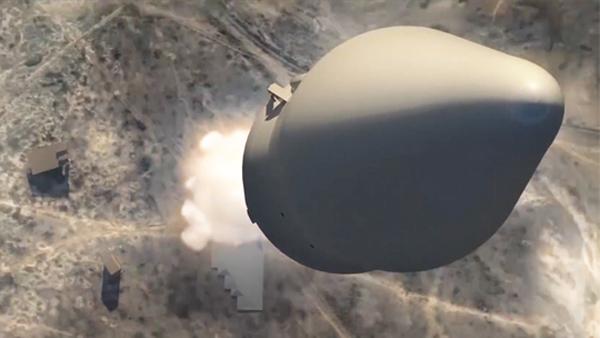 США захотели получить оружие для гиперзвукового удара по Москве