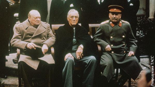 «Большая тройка» – Черчилль, Рузвельт и Сталин – рассчитывала создать всемирную организацию, которая бы позволяла великим державам управлять миром
