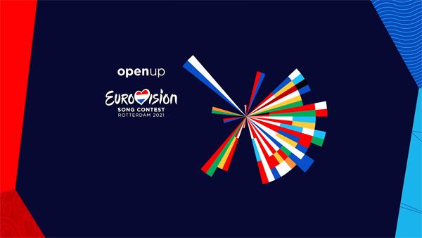 На Украине захотели изменить правила Евровидения