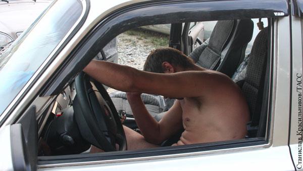 В ГД предложили забирать автомобили у пьяных водителей