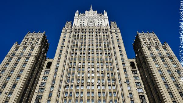 Москва обвинила Прагу в нарушении Венской конвенции