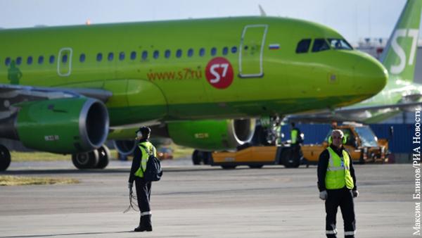 Авиаэксперт объяснил отмену Германией рейсов S7 из Москвы в Берлин