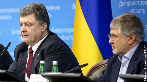 Коломойского и Порошенко решили внести в реестр олигархов Украины