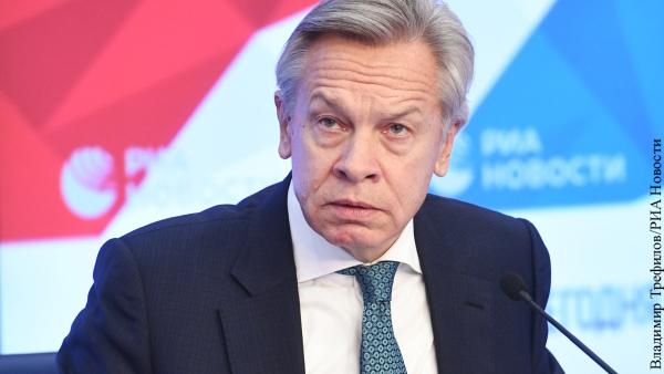 Пушков оценил жалобы Зеленского на Байдена после отказа от санкций против Северного потока  2