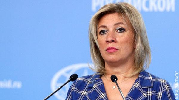 Захарова согласилась с мнением Зеленского о шокирующей форме сборной Украины на Евро-2020