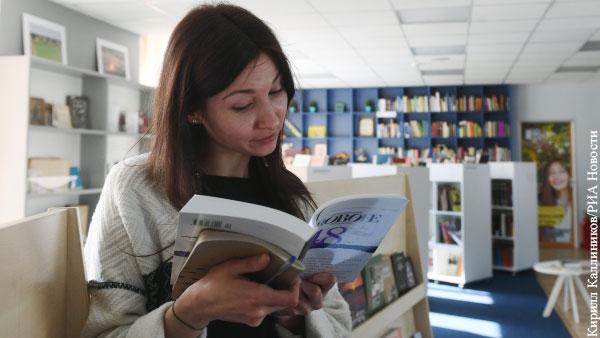 Треть россиян не прочитали ни одной книги за полгода