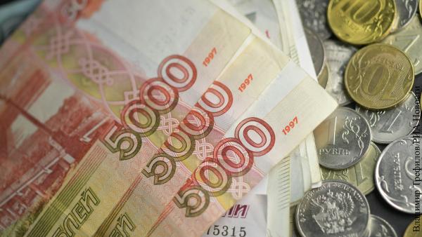 Доклад: 500 супербогачей владеют 40% финансовых активов России