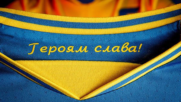 УЕФА потребовал от сборной Украины убрать с формы надпись Героям Слава
