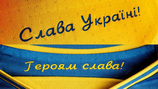 Лозунг Героям слава! стал официальным символом украинского футбола