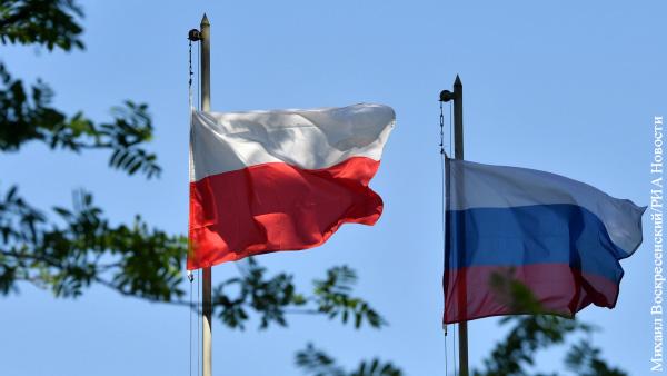 Еще в 1990-х годах отношения Москвы и Варшавы были в целом нормальными