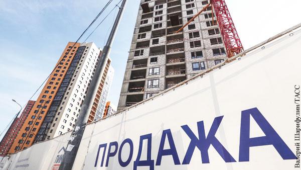 Эксперты сказали, когда недвижимость в России начнет дешеветь