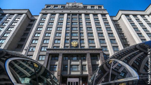 Путин подписал указ о сентябрьских выборах в Госдуму