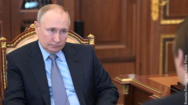 Путин предложил освободить семьи с двумя детьми от налога с продажи квартиры при покупке новой