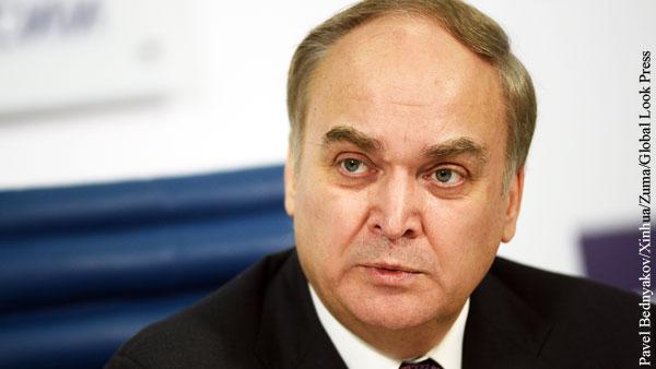 Антонов указал на неспособность США изменить политику России санкциями