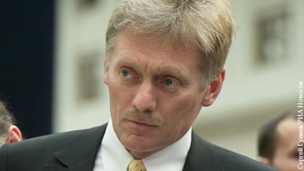 В Кремле призвали бороться с поддельными сертификатами о вакцинации