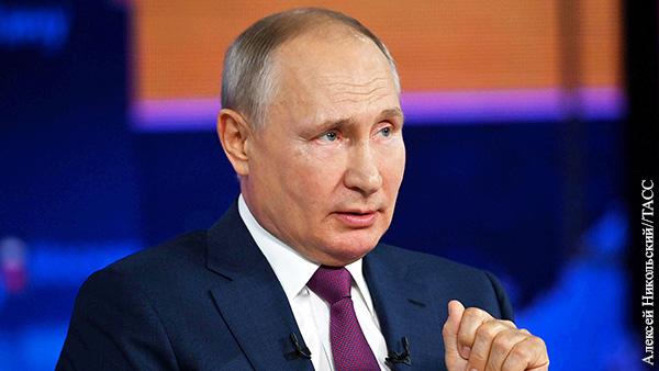 Путин заявил о поддержке Единой России