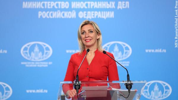 Захарова процитировала Жванецкого в связи с уходом США из Афганистана