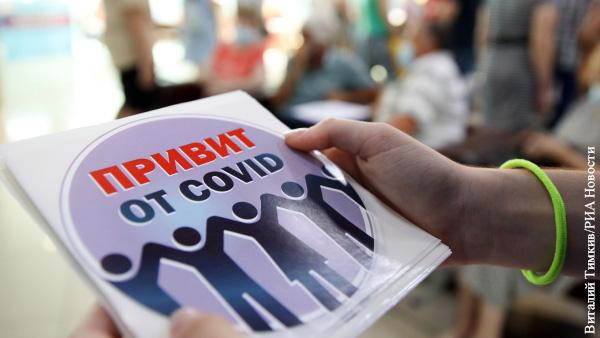 Эксперт рассказал, у работников каких сфер чаще всего требуют прививку от COVID-19