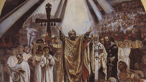 Состоявшееся больше тысячи лет назад крещение продолжает оказывать влияние на судьбу России